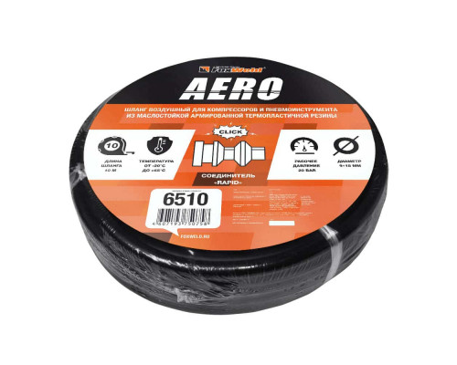 Шланг Foxweld AERO резиновый, 20бар, 9×15мм, 10м