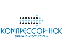 КОМПРЕССОР-НСК